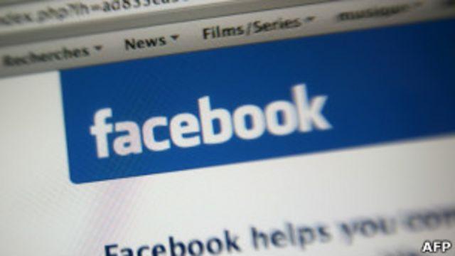 Người dùng mạng tại VN nói thỉnh thoảng Facebook bị chặn.