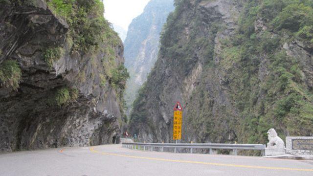 太魯閣中橫公路雖風景秀麗,但也甚為險峻