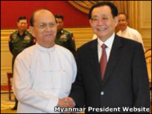 Burmese President and Mr Wen Gang