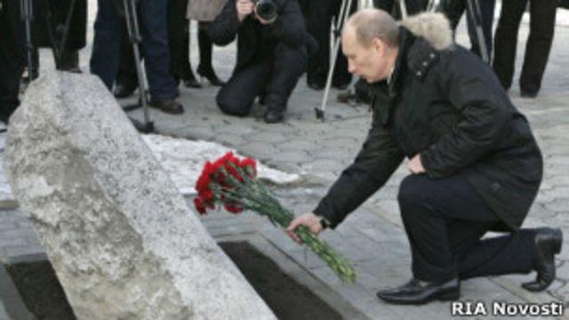 Владимир Путин возлагает цветы к памятнику жертвам расстрела в Новочеркасске (1 февраля 2008 г.)