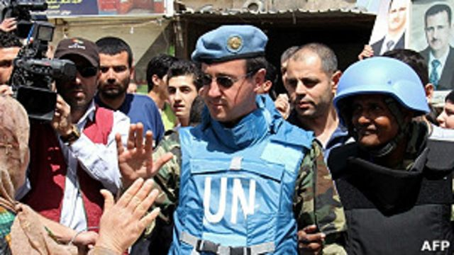 monitor de la ONU