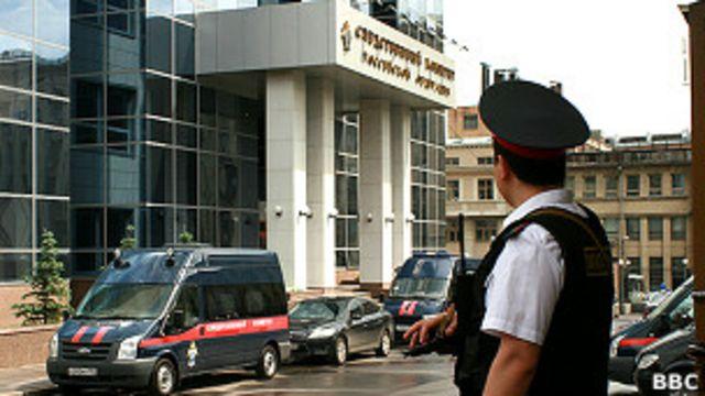 Здание Следственного комитета в Москве