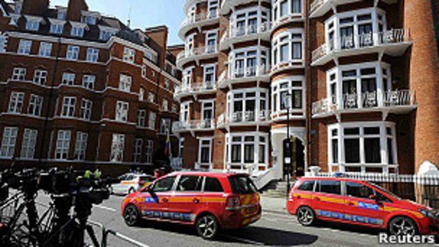 Embaixada equatoriana em Londres