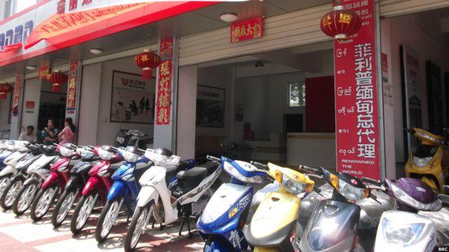 တရုတ်ဆိုင်ကယ် အရောင်းဆိုင် တခု။