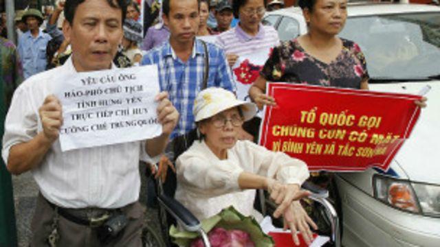Biểu tình chống Trung Quốc tại Hà Nội vào tháng 7/2012