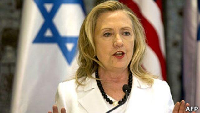 Hillary Clinton | Crédito da foto: AFP