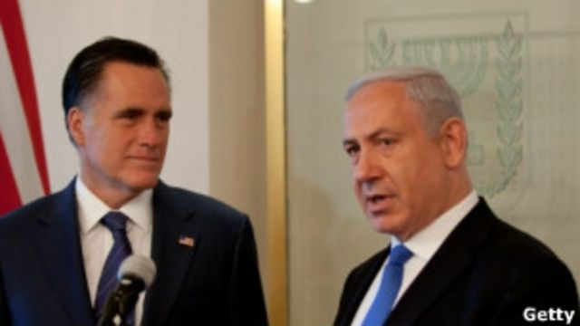 Митт Ромни и Биньямин Нетаньяху