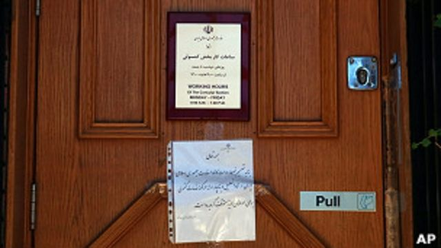 شهریور سال گذشته کانادا یکباره از تعلیق رابطه با ایران خبر داد و به کارمندان سفارت ایران پنج روز مهلت داد این کشور را ترک کنند