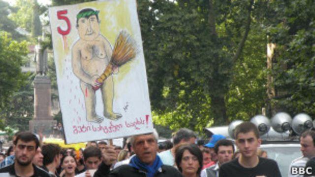 Демонстрация в Тбилиси