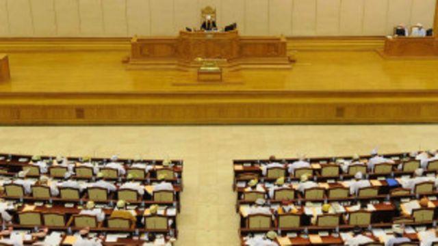 Myanmar Parliament