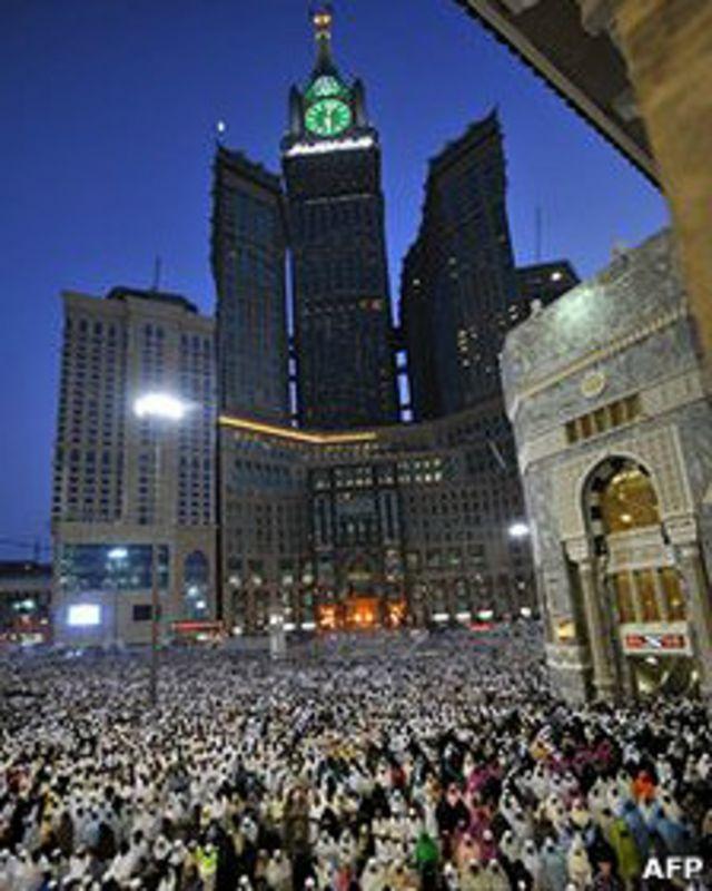 hotel de lujo en Meca