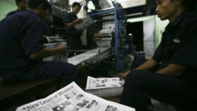 ပုံနှိပ်နဲ့ ထုတ်ဝေ လုပ်ငန်း ဥပဒေကြမ်းကို သတင်းသမားတွေ မကျေနပ်