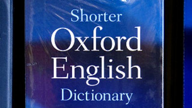 Diccionario en inglés de Oxford