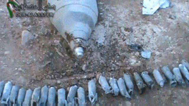Поражающие элементы кассетного боеприпаса