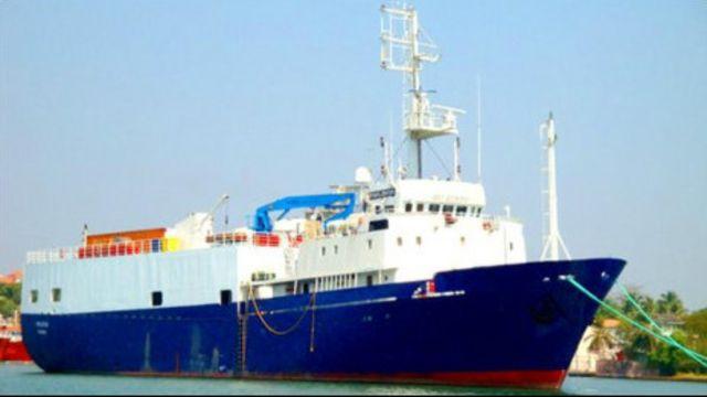 Tàu Bình Minh 2 của PetroVietnam