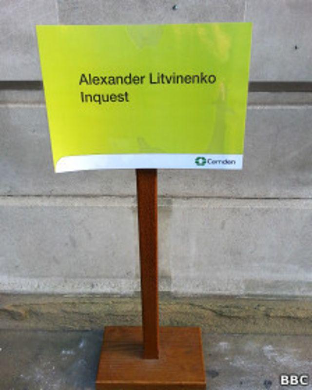 Объявление о расследовании дела о смерти Литвиненко