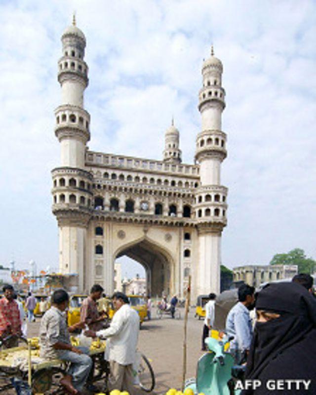 चारमीनार, हैदराबाद