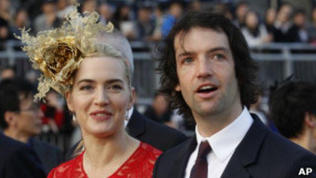 Kate dan Ned