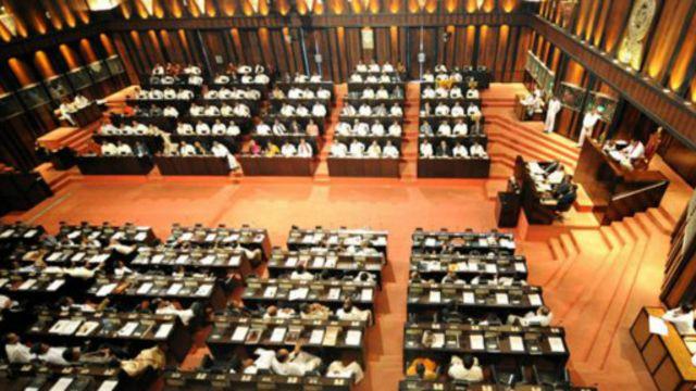 இலங்கை நாடாளுமன்றம்