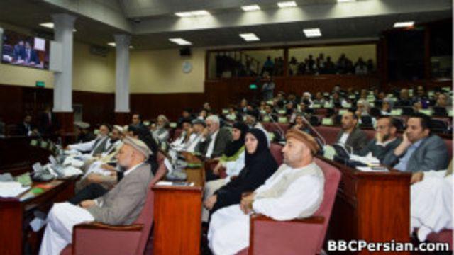 براساس طرح تازه، شمارکرسیهای مجلس نمایندگان از ۲۴۹ به ۲۵۰ افزایش مییابد