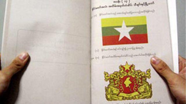 Burma Constitution