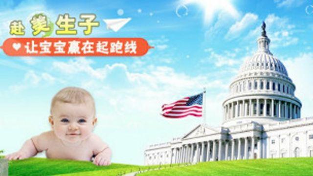 Web China