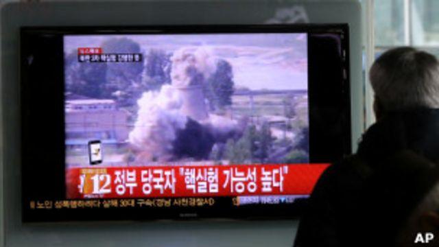 Berita tentang uji coba nuklir Korut