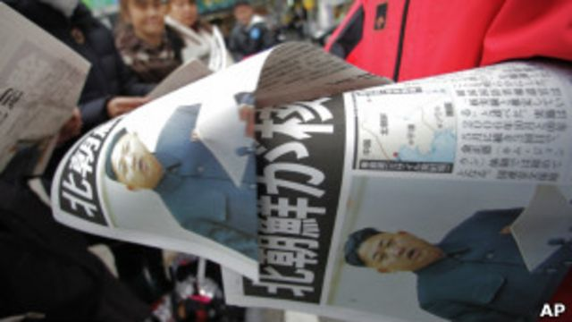 Berita tentang uji coba nuklir Korut di Jepang