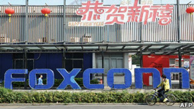 Fábrica de Foxconn en Shenzhen, China