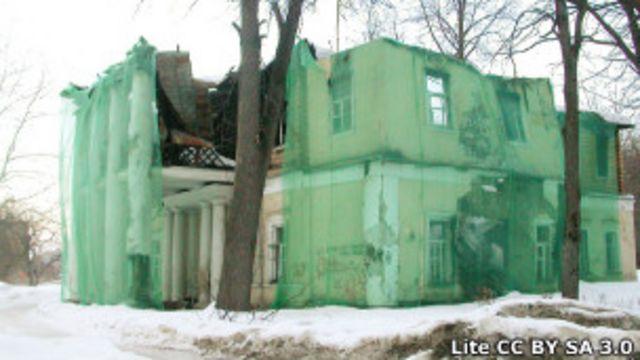Флигель в усадьбе Знаменское-Губайлово после пожара