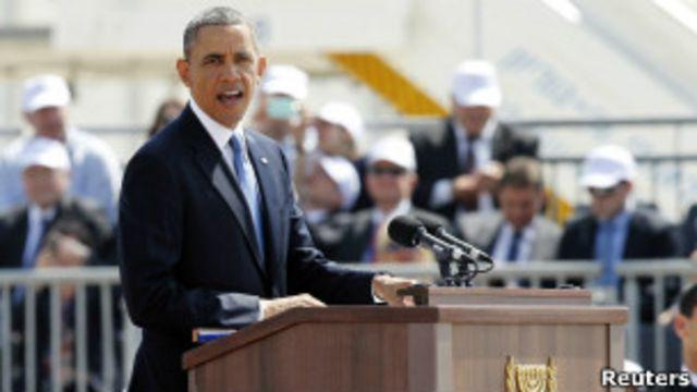 Mr Obam ya yi alkawarin bayar da cikakken goyon baya ga Isra'ila