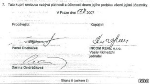 Подпись Кичеджи под договором купли