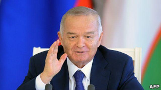 Ислом Каримов Конституция қоида ва тамойилларини пухта ўйланган, дейди