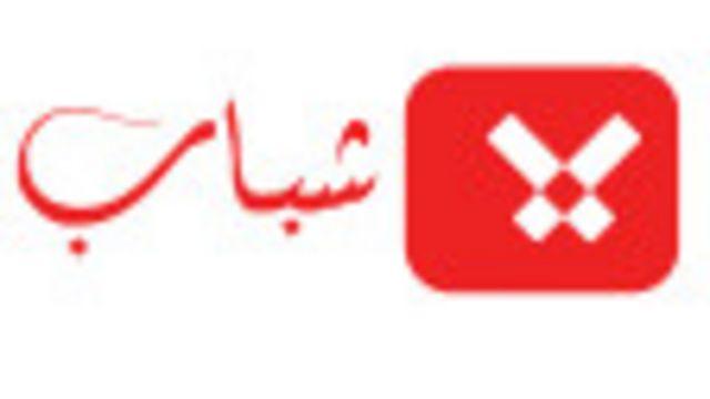اليمن - شباب