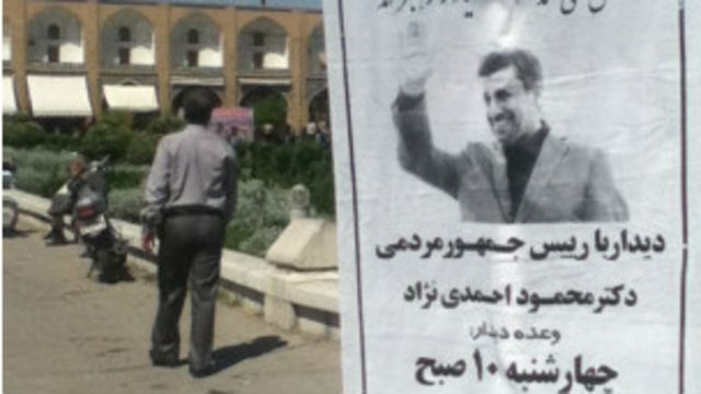 احمدی نژاد در روزهای گذشته به اهواز، هفتکل، قم و اصفهان سفر کرده است