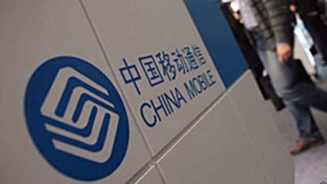 Vodofone and China Mobile ထွက်သွား တဲ့ အတွက် ဘယ်သူ ရမယ် ဆိုတာ ရှေ့လမှာ သိရမယ်