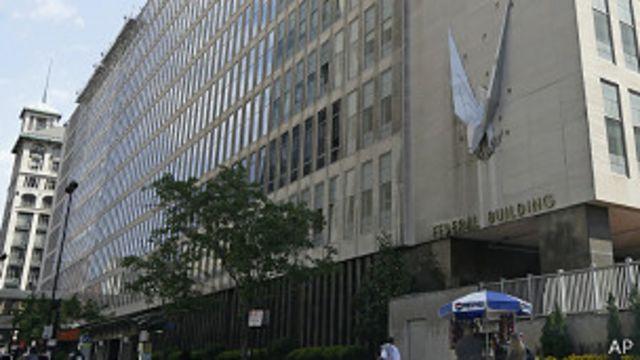 Здание IRS
