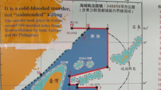台外交部称此事件为冷血谋杀