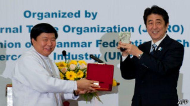 မြန်မာ နိုင်ငံ ဒီမိုကရေစီ ပြုပြင် ပြောင်းလဲရေး ကိုလည်း ထောက်ခံ အားပေး သွားမှာ ဖြစ်တယ် လို့ပြော