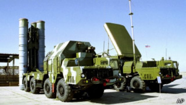 Комплексы С-300
