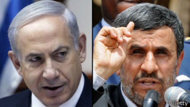 احمدی نژاد و نتانیاهو