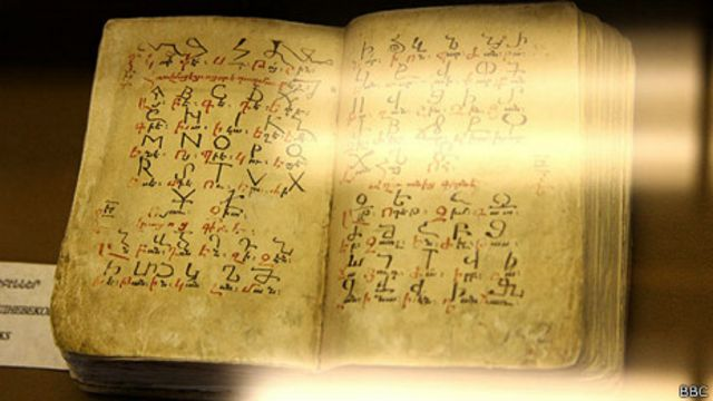 Рукопись в Матенадаране