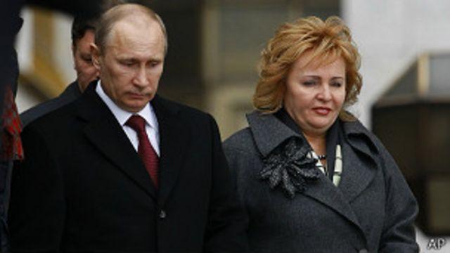 بوتين وليودميلا