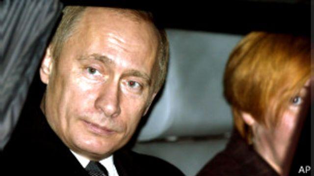 Putinlər