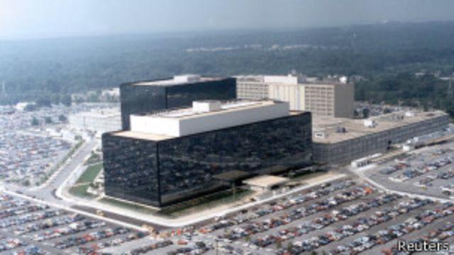 Agencia de Seguridad Nacional de EE.UU.