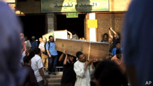 تشییع جنازه شیعیان مقتول