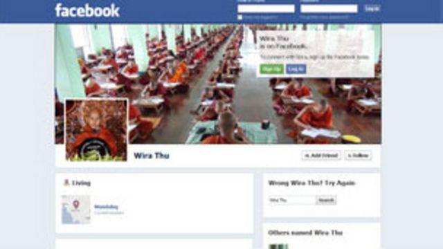 Página de Facebook de Wirathu