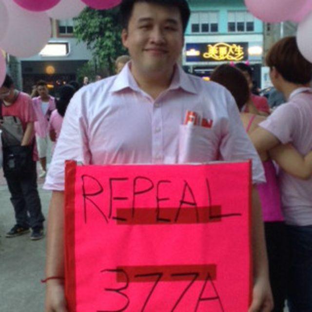 新加坡同性恋集会