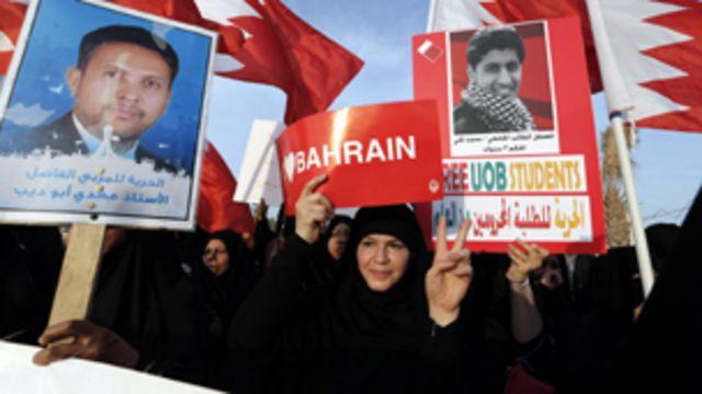 تشهد البحرين احتجاجات منذ 2011