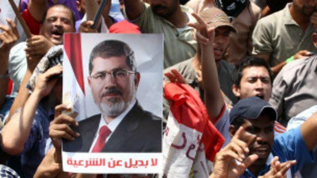 မော်စီ ထောက်ခံသူတွေ ဖြိုခွဲခံရပြီ